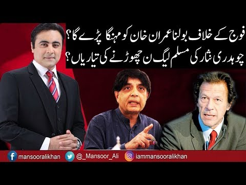 To The Point With Mansoor Ali Khan - 5 May 2018 | Express News