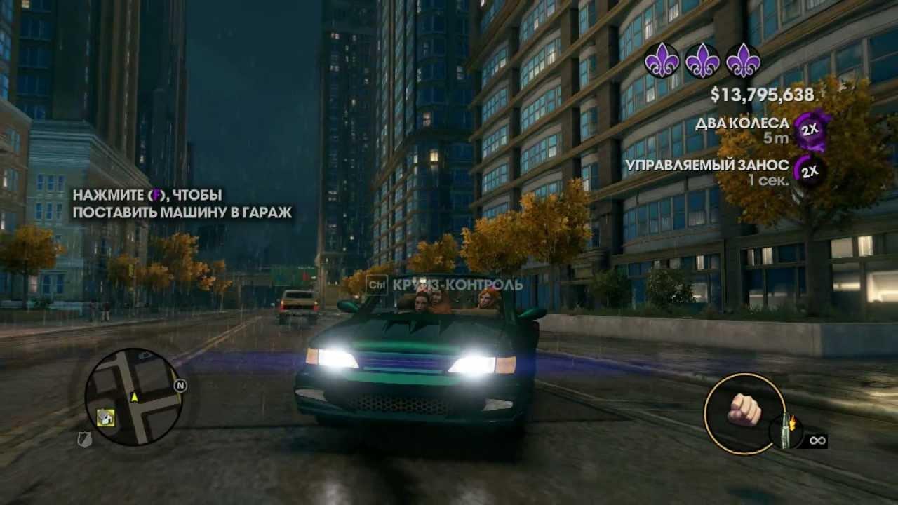 306.97 drivers nvidia geforce