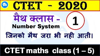 Ctet maths preparation paper 1  class-1 [Number systems ]  #CTET_2020 | question answer with classes