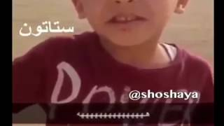 498.‫امد هههههههههههههههههه‬‎ - YouTube.mp4