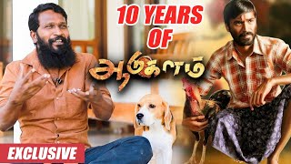சண்டக்கோழிதான் படத்துக்கு First Title – Vetrimaaran On 10 years of Aadukalam | Dhanush | GV Prakash