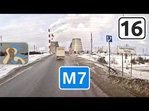 М7← [ ✕ Мензелинск - Набережные Челны - ✕ Елабуга ]