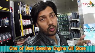 Genuine Oli Store for ur Vehicle | Mobil Oil & Gear Oil Best store in Lahore | Filter nd Lubrication
