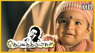 Aariro Video Song | Deiva Thirumagal Video Songs | Vikram Video Songs | GV Prakash Songs