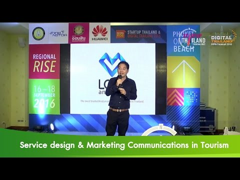 Service design & Marketing Communications in Tourism