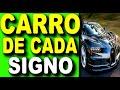 CARRO DE CADA SIGNO (LUXO) 2020 - AQUÁRIO É MUITO LINDO