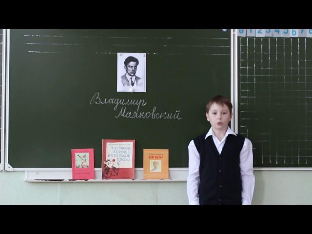 Изображение предпросмотра прочтения – РодионСтепанов читает произведение «Возьмём винтовки новые» В.В.Маяковского
