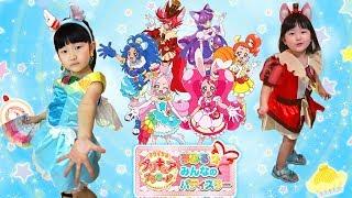 夢みるみんなのパティスリー 会場ダイジェスト キラキラ☆プリキュアアラモード | Hane&Mari'sWorld thumbnail