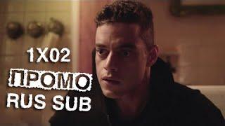 Мистер Робот (Mr. Robot) 1 сезон 2 серия Промо (RUS SUB)