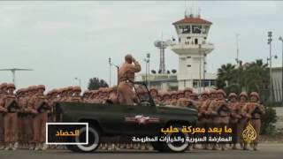 تطورات حلب.. اختبار صعب للمعارضة