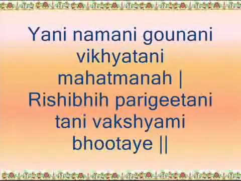 Vishnu Sahasranamam MS Subbulakshmi