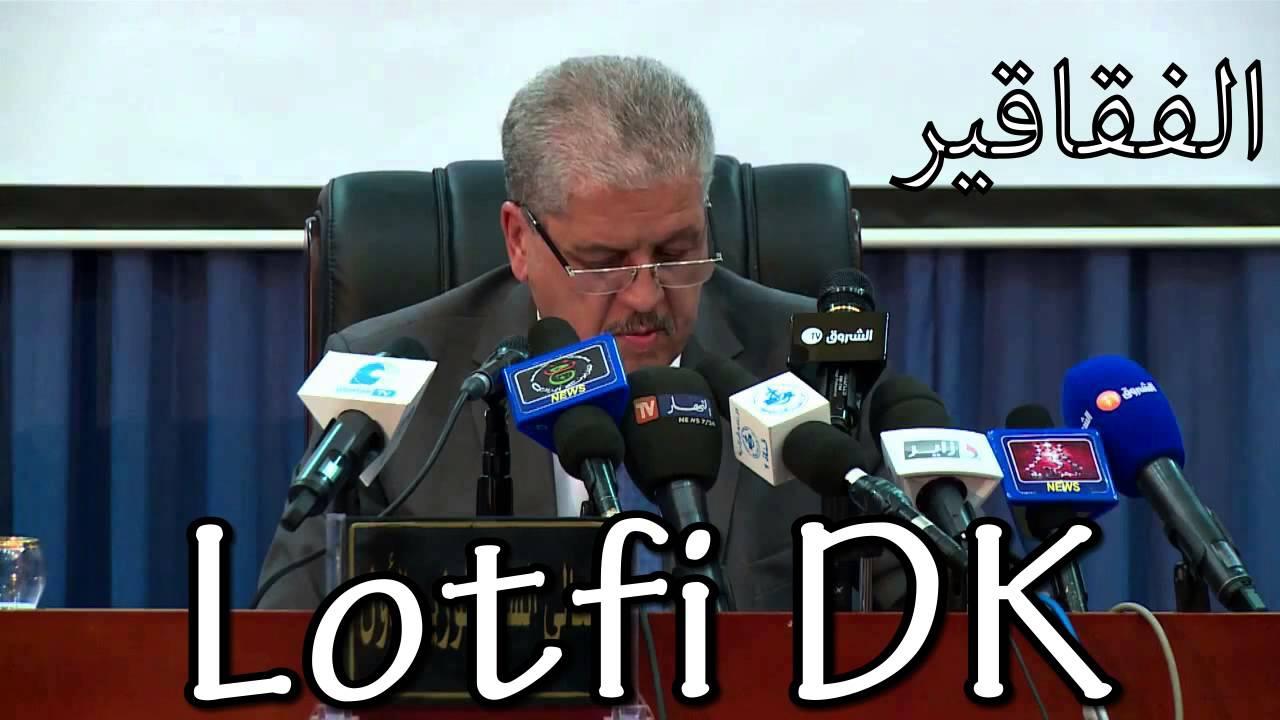 music de lotfi double kanon 2013 fakakir