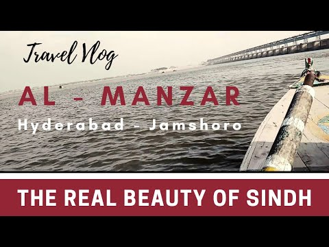 Almanzar Jamshoro ( Hyderabad ) || The Real Beauty Of Sindh | Fahim Raza JD Travel Vlogs
