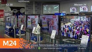 Як налаштувати свій телевізор на цифрове мовлення - Москва 24