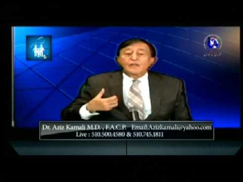 DR. AZIZ KAMALI MEDICAL SHOW #3 HOSTED BY ARIANA AFGHANISTAN INTERNATIONAL TELEVISION