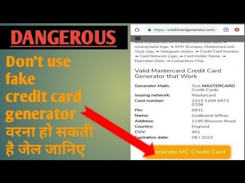 #Don't use fake credit card generator in android users || मत इस्तेमाल करो  वरना होगी जेल !