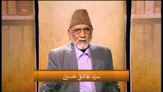 Maseer-e-Shahindgan - Season 2, Episode 1 (Persian)