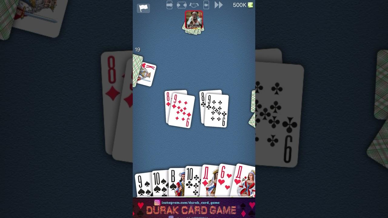 Играть в карты с соперником карта играть gta 4