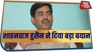 Ajit Pawar पहुंचे Devendra fadnavis से मिलने, Shahnawaz Hussain ने देखिए इसपर क्या कहा