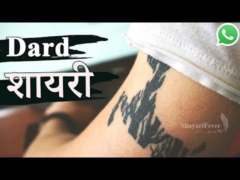 Dard Bhari Bewafa Shayari New Hindi (2019) | Bewafa Shayari Status For WhatsApp