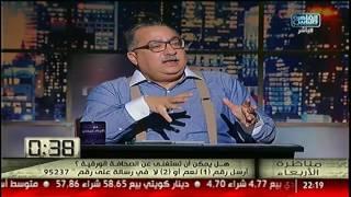 مع إبراهيم عيسى | أزمة الورق و تأثيرها على الصحافة بمصر  30 نوفمبر