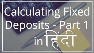 calculating fixed deposit maturity amount 1 in excel in hindi