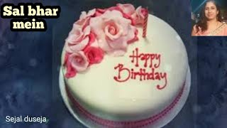 Sal bhar mein sabse pyara female version l Ishq Forever happy birthday song l by Sejal duseja