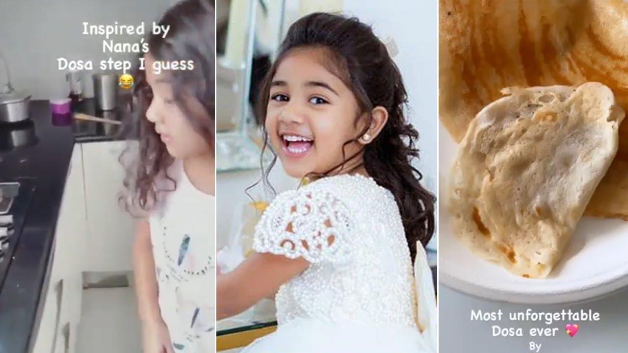 Allu Arjun Daughter Allu Arha Making Dosa For Her Father | Friday Poster