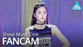 [예능연구소 직캠] ITZY - DALLA DALLA (LIA), 있지 - 달라달라 (리아) @Show! Music Core 20190309