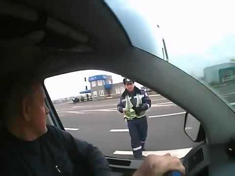 ГАИшник Мелитополя Дал Взятку Водителю 100грн