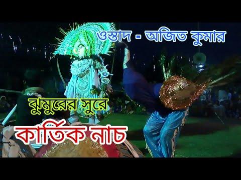Purulia chow dance by Ajit Kumar  ## ...