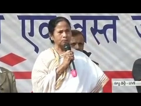 West Bengal CM Mamata Banerjee Speaks about Ban on Rs 500/1000 Notes - Watch Exclusive