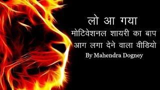 2018 motivation in hindi
