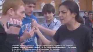 СтопХАМ 800 Рейд в Харькове СТопХам новое Стоп Хам лучшее Стопхам 2014 2013 драка StopHam