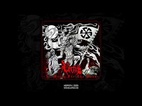 Vectis - No Mercy for the Weak (2020)