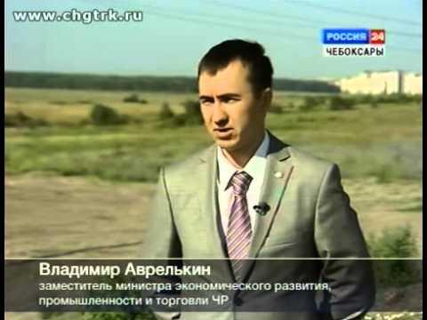 Владимир Аврелькин о технопарке