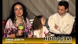 Интервью с цыганским театром