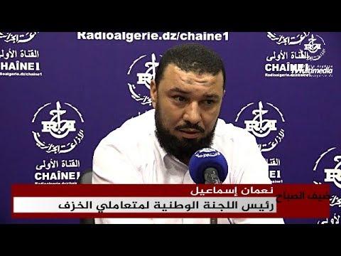 رئيس اللجنة الوطنية لمتعاملي الخزف السيد نعمان إسماعيل