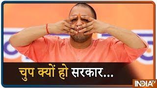 UP पत्रकार हत्याकांड: Mayawati और Akhilesh ने बोला Yogi सरकार पर हमला
