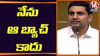 Nara Lokesh Fires On YSRCP MLA Roja Over Her Satirical Comments | V6 Telugu News