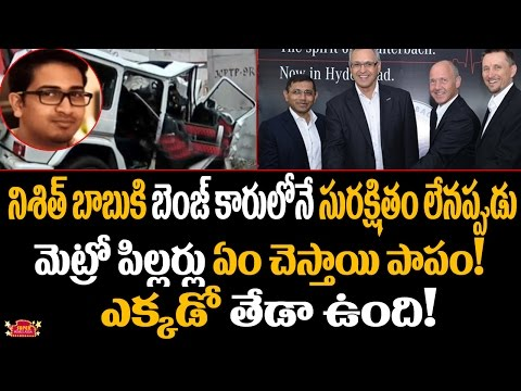 Is Benz Car Stronger? Or Metro Pillar? | Nisith Car Accident | Super Movies Adda