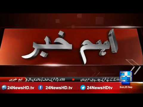 Wife Beats Husband for Second Marriage in Faisalabad