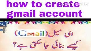 Wie erstellt Google Mail-Konto-ID, Google Id.by M. Technische