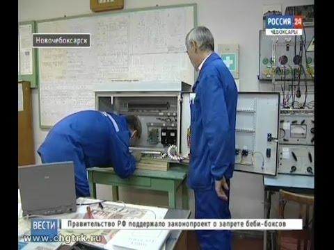 Центр занятости Новочебоксарска выделяет субсидии компаниям, трудоустраивающим молодых специалистов