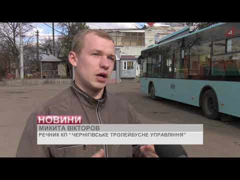 Телеканал «Дитинець»: Збільшується кількість тролейбусів, які курсують за маршрутом №3