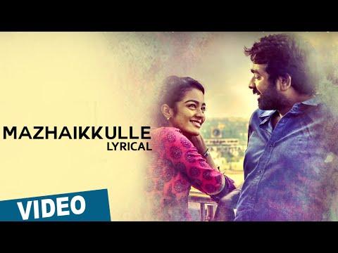 Mazhaikkulle Song with Lyrics | Puriyaatha Puthir (Mellisai) | Vijay Sethupathi | Sam.C.S