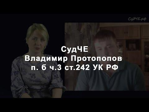 Уголовный кодекс Республики Беларусь статьи