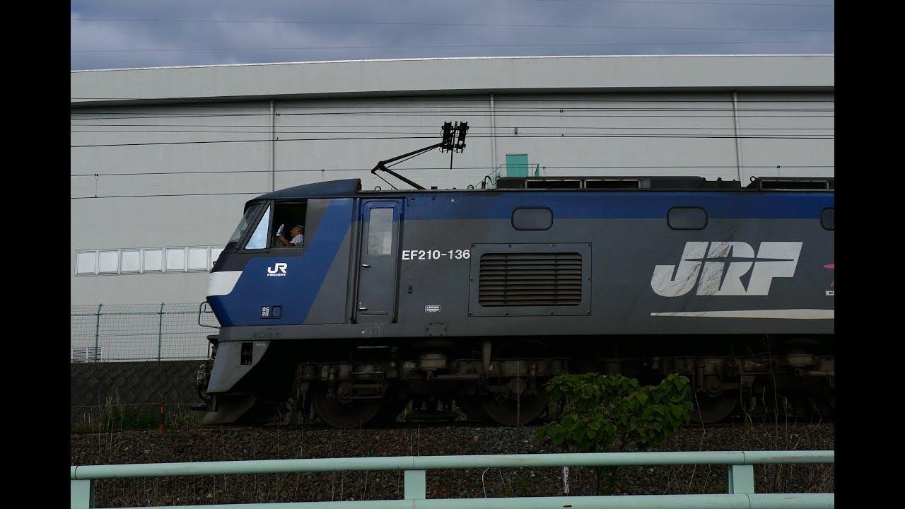 2019/06/13 JR貨物 1060列車からサービス警笛とお手振り - YouTube