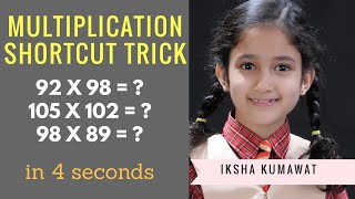 Multiplication Shortcut trick || Numbers near 100 || By Maths Planet