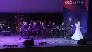 Московские окна - Шер Остон и его Оркестр